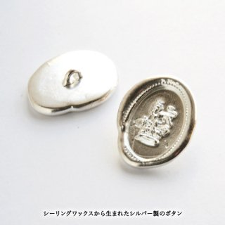 《Wax Seal Jewelry》BUTTON Shiny[煌] 〜王冠とライオン〜 silver