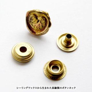 《Wax Seal Jewelry》ボタンホック 真鍮 ハート〜LOVE〜