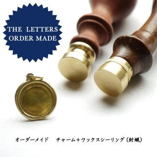 《THE LETTERS Order Made》 15mm円ワックスシールネックレス 真鍮 〜ワックスシーリングセット〜