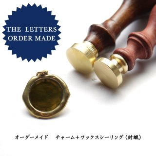 《THE LETTERS Order Made》 20mm円ワックスシールネックレス 真鍮 〜ワックスシーリングセット〜