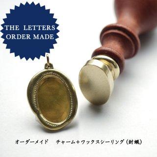 WSJ オーバルワックスシールネックレス 真鍮 〜ワックスシーリングセット〜