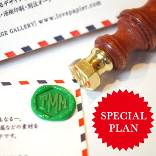 《THE LETTERS SPECIAL PLAN》LETTERPRESS CARDSET 〜活版カード+六角封蝋〜