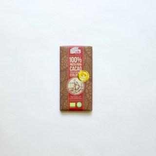チョコレートソール ダークチョコレート(カカオ100%)