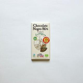 チョコレートソール ダークチョコレート(カカオ86%)