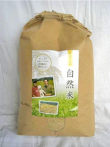 【広島県産】【高品質】多尾さんの自然米 新米  あきたこまち 玄米