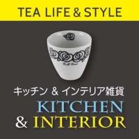 キッチン・インテリア雑貨