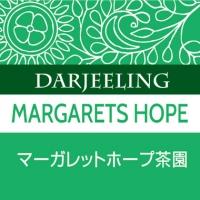 マーガレットホープ茶園 2017