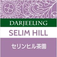 セリンヒル茶園