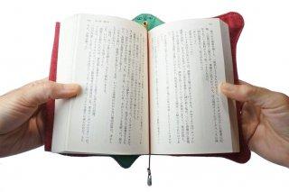 本の服B(文庫本)<厚さ調整可>