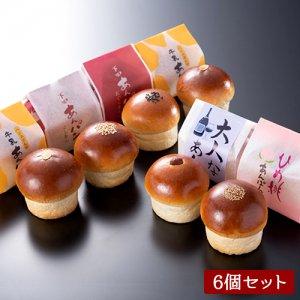 あんパン食べ比べセット(5種類・6個入り)