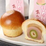 [季節限定]ひめ桃あんパン(1個入り)
