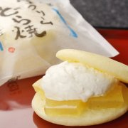 [季節限定]わらび餅入り生クリームどら焼き(オレンジ/1個)