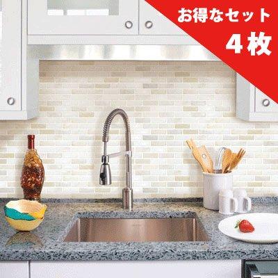 【1328円お得 4枚セット】ブリックタイルシール LBT-2 ホワイト Brick white 【 キッチン 洗面所 トイレの模様替え 壁紙デコレーション  】 37.6×13.4センチ