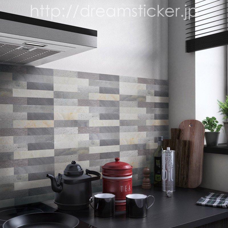 リアルストーンタイルシール Slicel RST-01 モダングレー 【 キッチン 洗面所 トイレの模様替え 壁紙デコレーション  】 39×15.4センチ