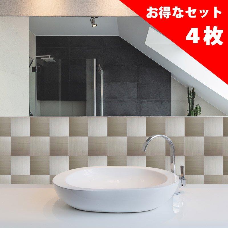 【1580円お得 4枚セット】 メタルタイルシール Metalmo MB-01 モザイク  【 キッチン 洗面所 トイレの模様替え 壁紙デコレーション  】 30×30センチ