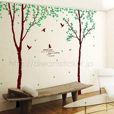 ウォールステッカー ペア グリーンツリー&フレッシュバード 木 鳥 自然 AY301