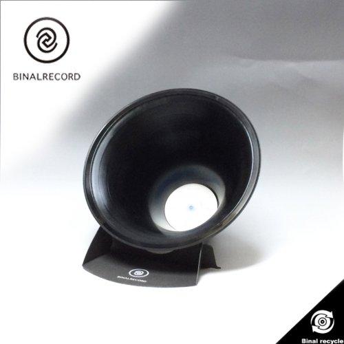 バイナルレコード【BINAL RECORD】ECO SPEAKER(エコスピーカー/スマホを置くだけで音が倍鳴る/レコード/リサイクル/EC…