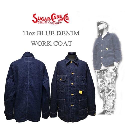 シュガーケン【SUGER CANE】11oz BULE DENIM WORK COAT(ブルーデニムワークコート/ジャケット)送料無料