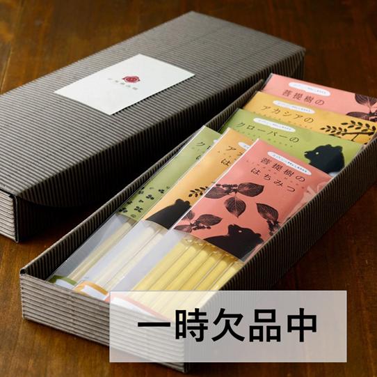 北海道産 クイックハニーギフト(2.5g×12本入 各1袋、6g×6本入 各1袋)
