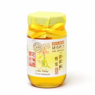 北海道産ビン蜂蜜 菩提樹