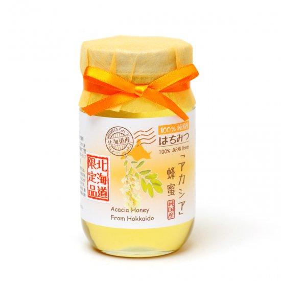北海道産ビン蜂蜜 アカシア