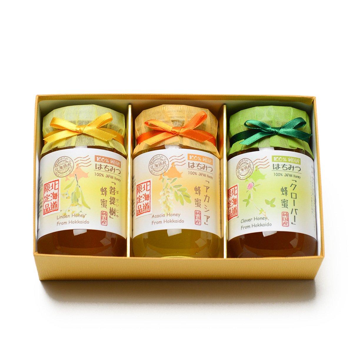 北海道産ビン蜂蜜 3種ギフトセット