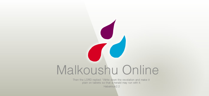 Malkoushu Online