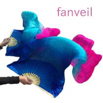 ファンベール