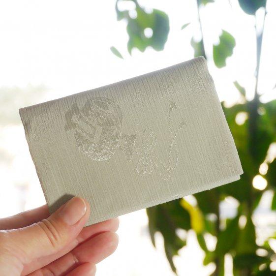 きものカードケース プレミアム