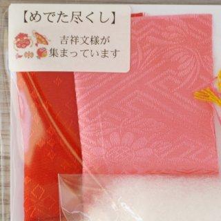 【手芸キット】ミニいちごストラップ
