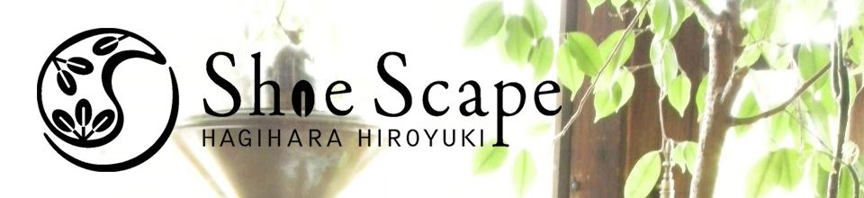 京都の革工房『 Shoe Scape』のオンラインショップ
