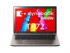 dynabook Satellite T772 シリーズ