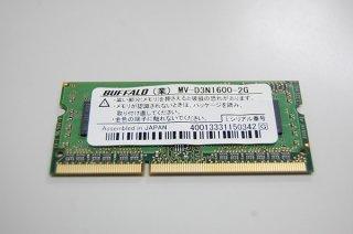 中古 バッファロー製 東芝 Satellite B453 B553用 増設メモリ 2GB