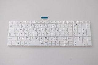 新品 バルク 東芝 dynabook Satellite B352シリーズ 交換用キーボード(ホワイト)