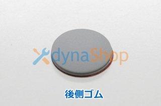 互換品 新品 東芝 dynabook R634シリーズ ゴム足 グレー色 1個(後R)