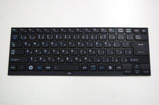新品 バルク 東芝 dynabook RX3 R730 R731 R732シリーズ 互換交換用キーボード