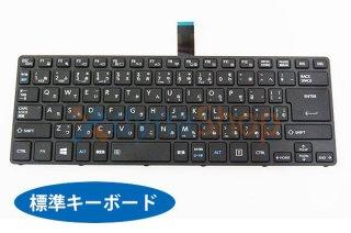 新品 バルク 東芝 dynabook RZ83シリーズ 交換用キーボード(ブラック)