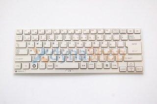 中古美品 東芝 dynabook R731/R732シリーズ 交換用キーボード(シャンパンゴールド用)