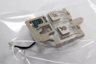 中古 東芝 dynabook R731/R732 Ecoモードスイッチ(シャンパンゴールド用)