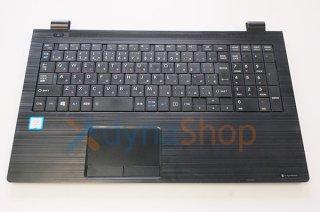 中古 東芝 dynabook AZ35/CB キーボードベゼル(パームレスト)B35 B45 B55 共用