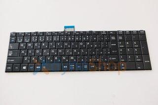 新品 バルク 東芝 dynabook Satellite B352 シリーズ 交換用キーボード(ブラック 非光沢) No.210115B352