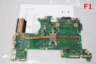 訳あり 中古 東芝 dynabook Satellite B35/R マザーボード(Core i3付)動作品 No.1027