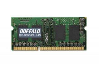 新品未開封 BUFFALO法人向け 東芝 dynabook シリーズ用 増設メモリ PC3L-12800 4GB