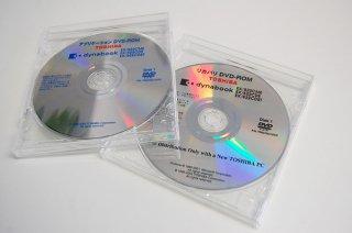 処分品 windows XP 中古 東芝 dynabook EX/522シリーズ リカバリーメディア
