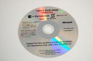 処分品 windows Vista Bus 中古 東芝 dynabookSS RX1シリーズ リカバリーメディア