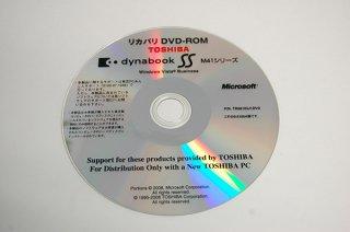 処分品 windows Vista Bus 中古 東芝 dynabook SS M41シリーズ リカバリーメディア