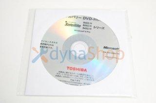 処分品(未開封)windows8 Pro 東芝 Satellite B452/H B552/H B652/H シリーズ リカバリーメディア