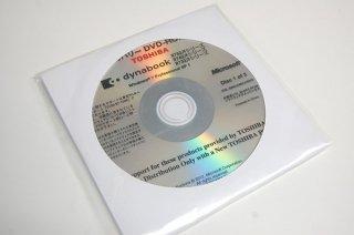 処分品(開封済み)windows7 Pro SP1 東芝 dynabook R752F 742F 732/F シリーズ リカバリーメディア