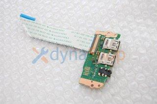 中古 東芝 dynabook T45/D T45/DWS T55/D T45/E シリーズ USB基 No.210330-7