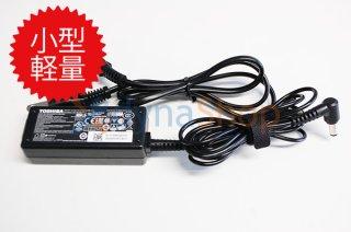 中古美品 東芝 dynabook B25 T45 T55 T75用 AC電源アダプター(小型)